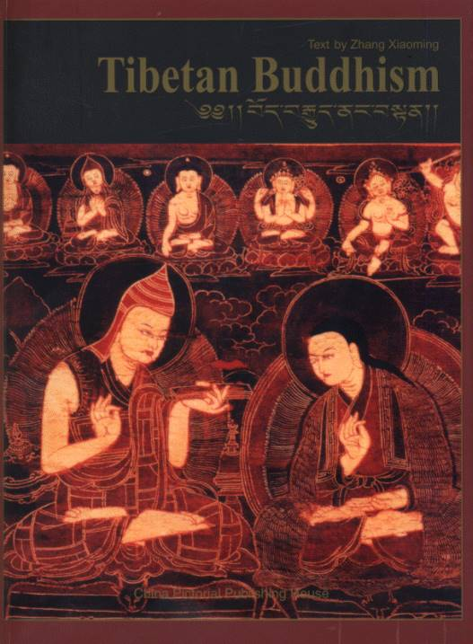 an introduction to the history of tibet Read and learn for free about the following article: introduction to tibetan buddhism.