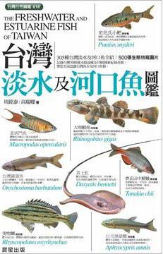 larval fish nutrition holt pdf
