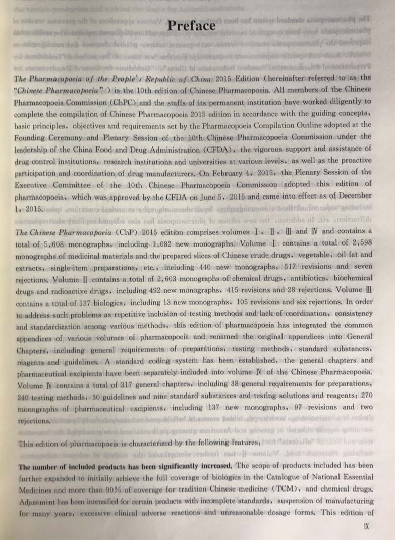 Pharmacopoeia of the peoples republic of china 2015 edition 4 volume i contains a total of 2598 types of medicinal materials and the prepared slices of chinese crude drugs vegetable oil fat and extracts and fandeluxe Gallery
