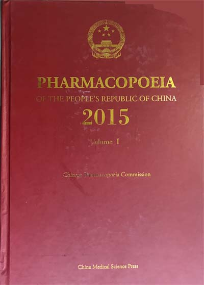 Pharmacopoeia of the peoples republic of china 2015 edition 4 the new edition of pharmacopoeia has been drafted in a more public transparentstandardized and orderly manner fandeluxe Gallery